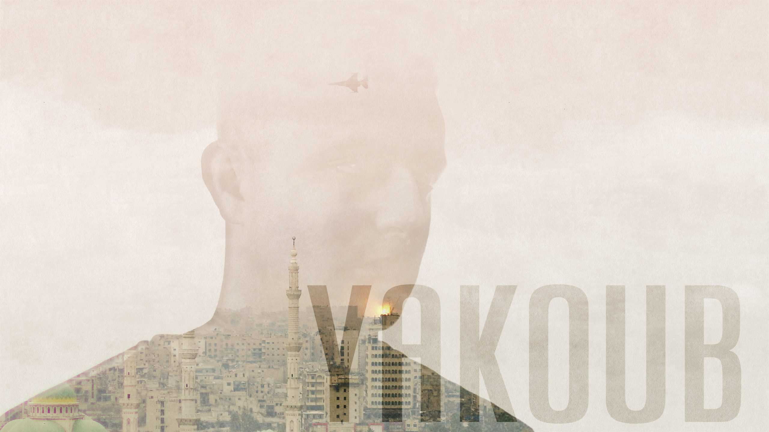 YAKUOB – PRINSJESBURGER 2020